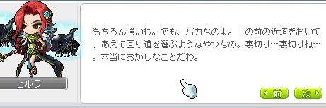 sifia3824.jpg