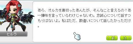 sifia3826.jpg