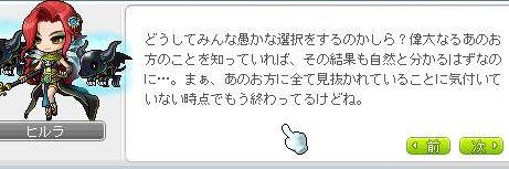 sifia3827.jpg