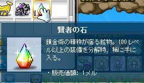 sifia3853.jpg