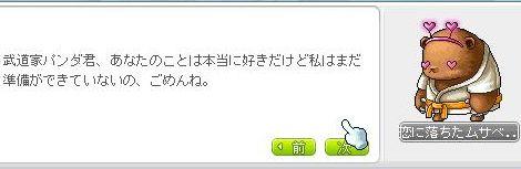 sifia3860.jpg