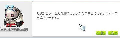 sifia3866.jpg