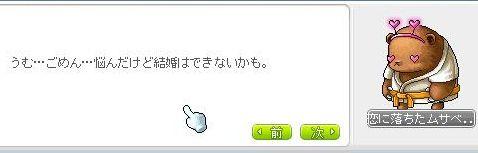 sifia3869.jpg