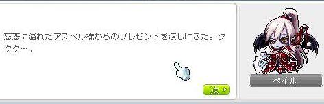 sifia3872.jpg