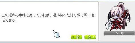 sifia3873.jpg