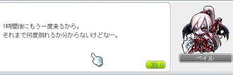 sifia3874.jpg
