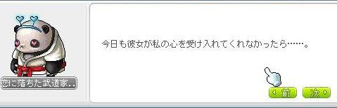 sifia3879.jpg