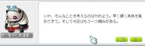 sifia3880.jpg