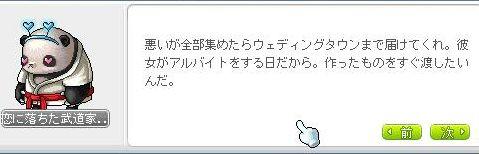 sifia3881.jpg