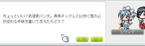sifia3885.jpg