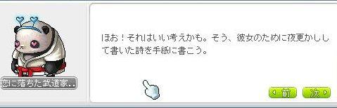 sifia3886.jpg