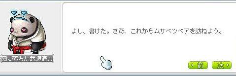 sifia3888.jpg