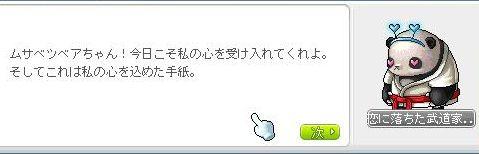 sifia3889.jpg