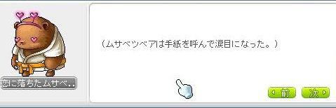 sifia3890.jpg