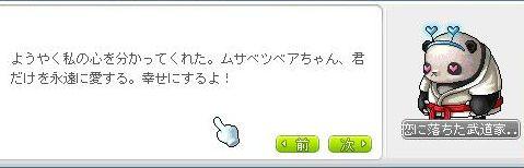 sifia3892.jpg