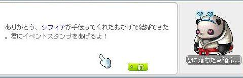 sifia3893.jpg