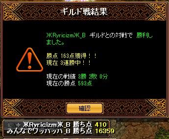 対ЖRyrucuzmЖ 130922