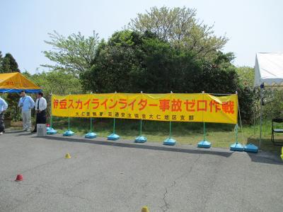 20130429_JikoZero_01