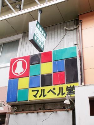 20130506_Asakusa_09