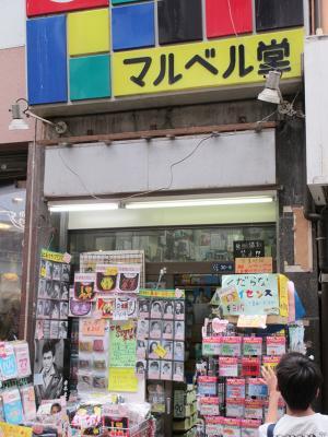 20130506_Asakusa_10