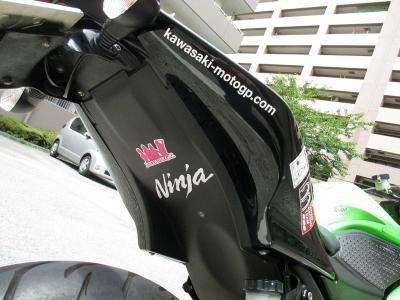 20130720_Ninja_10