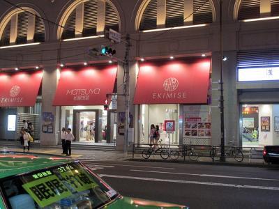 20131011_asakusa_01