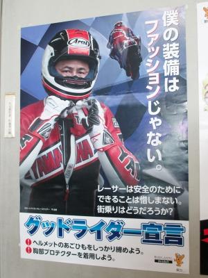 20131215_License_10