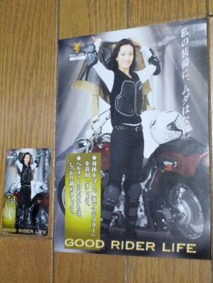 20131215_License_12