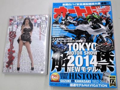 20140102_HN_01