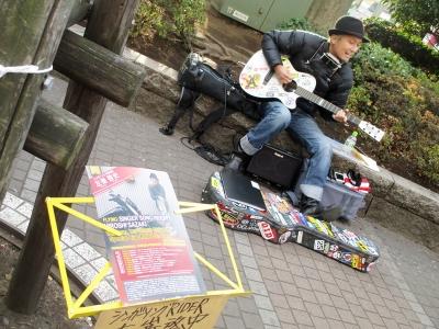 20140103_Sazaki_01