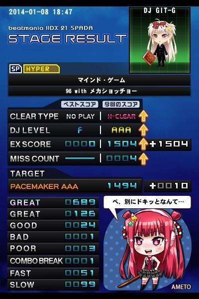 mindgame_h1