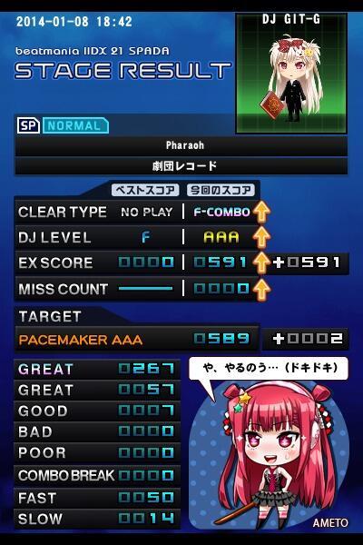 pharaoh_n1