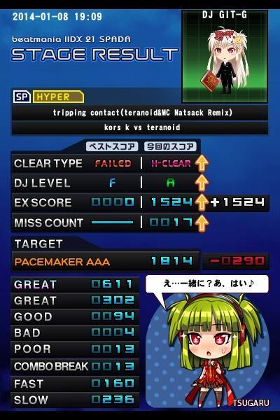 tcremix_h1