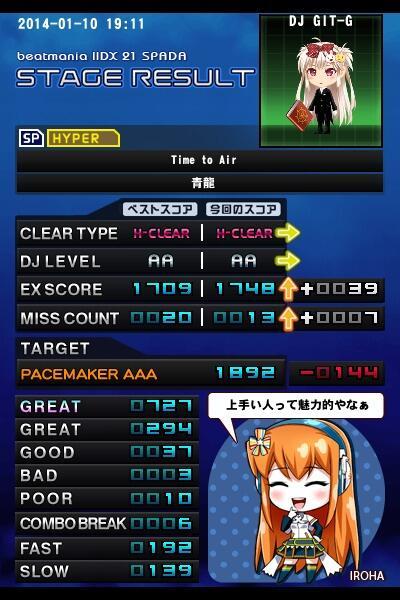 tta_h1