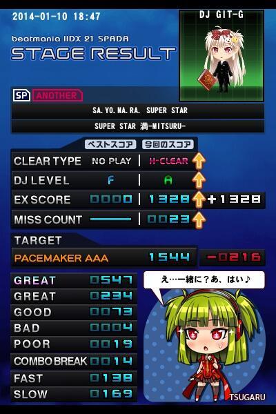 sayonarass_a1