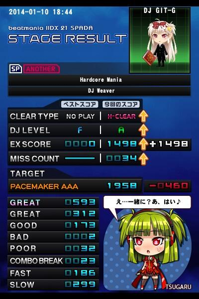 hcmania_a1