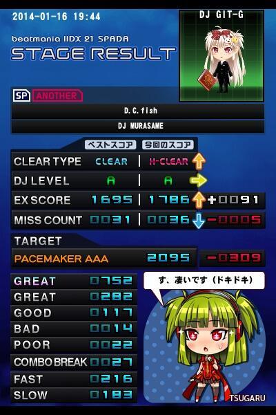 dcfish_a1