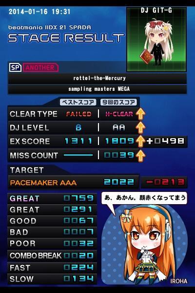 rtm_a1