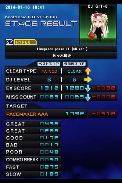tpcn_h1