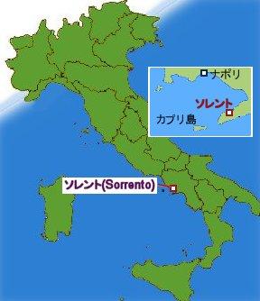 ソレントの地図Sorrento REV2