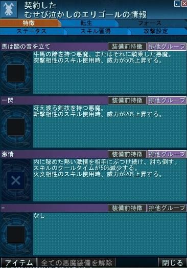 20130615_0045_47.jpg