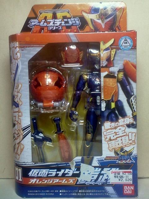 AC01 鎧武02