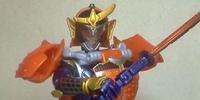 AC01 鎧武 バナー