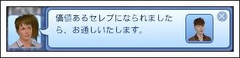 ITF43-23.jpg