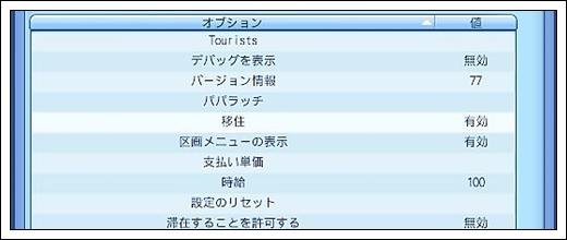 ITF44-13.jpg