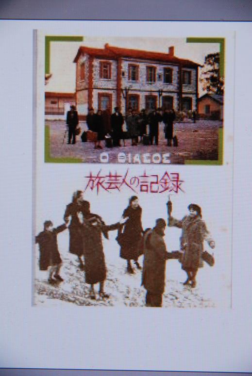旅芸人の記録のポスター
