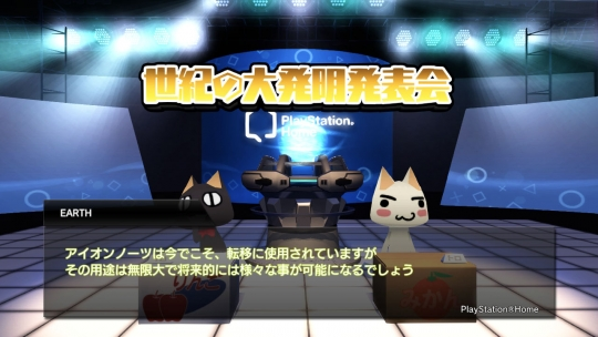 PlayStation(R)Home Picture 2014-10-17 20-13-24
