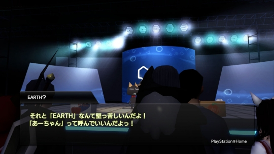 PlayStation(R)Home Picture 2014-10-17 20-20-20