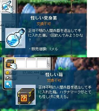 ゼノン先行イベ(3)