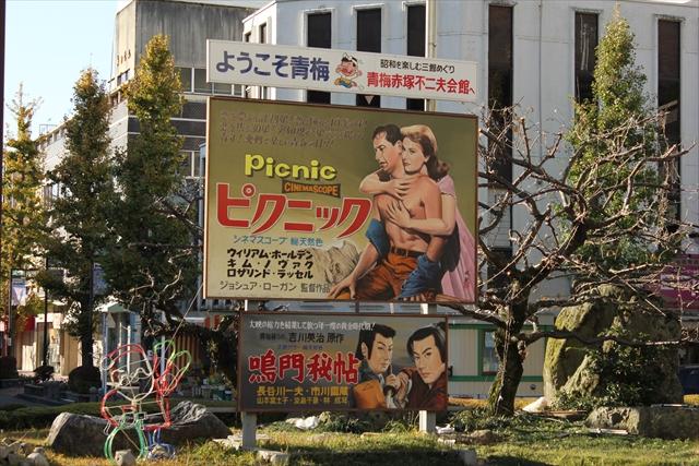 jyosikai2-13-11_008.jpg